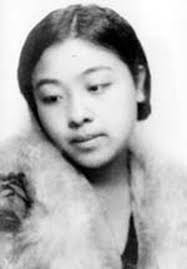 Ting Ling, 1904-1986, Chinese author